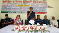 কমলগঞ্জে জঙ্গিবাদ ও মাদক বিরোধী বাইসাইকেল শোভাযাত্রা