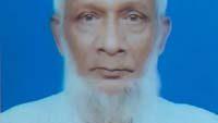 অবসরপ্রাপ্ত সহকারী শিক্ষা কর্মকর্তা রফিক উদ্দিন ৩ দিন ধরে নিখোঁজ