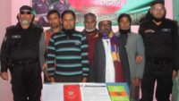 হবিগঞ্জ থেকে জিহাদী বই ও লিফলেট সহ জেএমবির ৫ সদস্য আটক