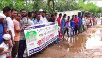জগন্নাথপুরে ১০ কিলোমিটার রাস্তা সংস্কারের দাবিতে মানববন্ধন