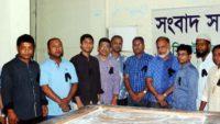 ইকবাল মনসুরের মৃত্যুতে জেলা প্রেসক্লাবের ৩ দিনের শোক কর্মসূচি শুরু
