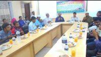 বাপসা সুনামগঞ্জ জেলা শাখার দোয়া ও ইফতার মাহফিল
