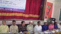 সুনামগঞ্জ জেলা প্রশাসনের আলোচনা দোয়া ও ইফতার