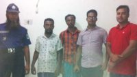 হবিগঞ্জে ১০ টাকা কেজির ৩২ বস্তা সরকারি চাল সহ আটক ২