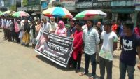 ডা প্রিয়াংকা হত্যার সুষ্ঠু তদন্ত দাবিতে সুনামগঞ্জে মানববন্ধন