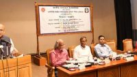 SEMINAR ON ROLE OF MEDIA IN SDGS IN BANGLADESH