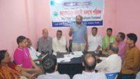 জালালাবাদ প্রবাসী কল্যাণ পরিষদের সভা অনুষ্ঠিত