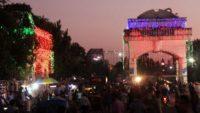 আওয়ামী লীগের জাতীয় সম্মেলন উপলক্ষে মহানগরীতে বর্ণিল আলোকসজ্জা