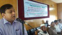 সাম্প্রাদায়িক সম্প্রীত বিনষ্টকারীদের বিরুদ্ধে সোচ্চার হোন : জেলা প্রশাসক