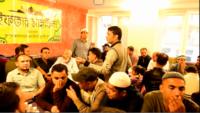 ফ্রান্সে কানাইঘাট প্রবাসীদের ইফতার ও দোয়া মাহফিল অনুষ্ঠিত