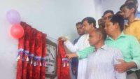 সুনামগঞ্জে বুলচান্দ উচ্চ বিদ্যালয়ের নবনির্মিত ৪ তলা ভবন উদ্বোধন