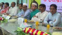 সুনামগঞ্জ জেলা স্বাস্থ্য বিভাগের দোয়া ও ইফতার মাহফিল