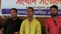 সুনামগঞ্জ জেলা যুবলীগ নেতার বিরুদ্ধে অভিযোগের প্রতিবাদ