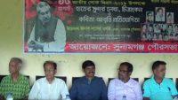 জাতীয় শোক দিবস উপলক্ষে সুনামগঞ্জে প্রতিযোগিতা