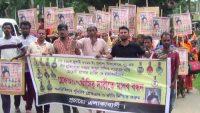সুনামগঞ্জে রাব্বি হত্যাকারীদের গ্রেফতার দাবিতে মানববন্ধন