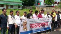 পীর হাবিবের বিরুদ্ধে অপপ্রচারে সুনামগঞ্জে প্রতিবাদ