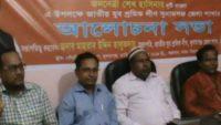 সুনামগঞ্জ জেলা জাতীয় যুব শ্রমিক লীগের সভা অনুষ্ঠিত