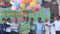 সুনামগঞ্জে জেলা প্রশাসক গোল্ডকাপ ফুটবল টুর্নামেন্ট শুরু