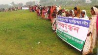 দিরাইয়ে গুচ্ছগ্রাম পরিকল্পনার প্রতিবাদে মানববন্ধন অনুষ্ঠিত