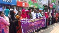 সুনামগঞ্জে আন্তর্জাতিক নারী দিবস উপলক্ষে মানববন্ধন ও নারী সমাবেশ
