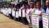 মাধ্যমিক শিক্ষকদের ৫ দফা দাবিতে সুনামগঞ্জে মানববন্ধন