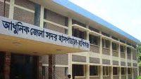 হবিগঞ্জ সদর আধুনিক হাসপাতাল ৩ দিনের জন্যে লকডাউন