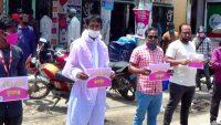 সুনামগঞ্জে সাংবাদিকের মুক্তির দাবিতে মানববন্ধন অনুষ্ঠিত