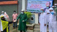 হবিগঞ্জ এতিমখানায় ১০০ শিশুর স্বজনকে সহায়তা প্রদান