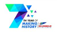 US-BANGLA AIRLINES IS ENTERING ITS 7th YEAR