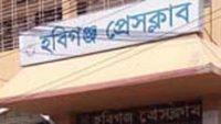 হবিগঞ্জ প্রেসক্লাবে জাতীয় প্রেসক্লাবের সাবেক সভাপতি