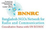 BNNRC RECOGNIZED FOR 4TH TIME CHAMPIONS IN UN PRIZES