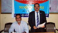 জগন্নাথপুর ব্র্রিটিশ বাংলা এডুকেশন ট্রাস্টের বিরুদ্ধে অপপ্রচারের অভিযোগ