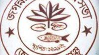 প্রবাসী আওয়ামী লীগ নেতাকে জগন্নাথপুরে সংবর্ধনা জ্ঞাপন
