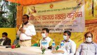 তাহিরপুরের হাজংপাড়ায় মুজিববর্ষের ১০টি বসতঘর হস্তান্তর