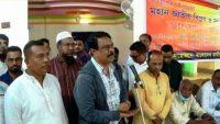 সাতই নভেম্বর উপলক্ষে সুনামগঞ্জে বিএনপির আলোচনা