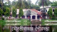 মৌলভীবাজার পৌরসভায় ৪৪ জনের মনোনয়নপত্র দাখিল