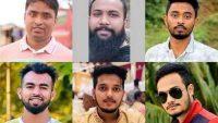সিলেট এম সি কলেজ ছাত্রাবাসে গৃহবধূকে গণধর্ষণ মামলার অভিযোগ গঠন