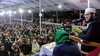 মোগলাবাজারে সীরাতুন্নবী মহাসম্মেলন অনুষ্ঠিত
