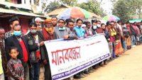 ভারতের চুনাপাথর ও কয়লা আমদানি বন্ধের চক্রান্তের প্রতিবাদে বাগলীতে মানববন্ধন
