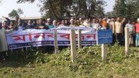 হবিগঞ্জে শিল্পনগরী সংলগ্ন কবরস্থান রক্ষার দাবিতে মানববন্ধন