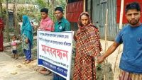 সুনামগঞ্জে তিনটি পরিবারকে সমাজচ্যুৎ করার প্রতিবাদে মানববন্ধন