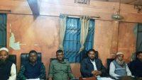 সুনামগঞ্জ জেলা ড্রাইভার্স ইউনিয়নের সভা : আত্মসাতের তদন্ত দাবি