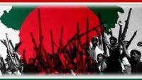 হবিগঞ্জে মুক্তিযুদ্ধ জাদুঘর ও মানিক চৌধুরী পাঠাগার উদ্বোধন