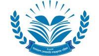 বাংলাদেশ বেসরকারি গণগ্রন্থাগার পরিষদ সিলেট জেলা শাখা গঠিত
