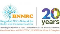 BNNRC Granted observer status to the United Nations