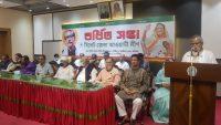 ঐক্যবদ্ধ থেকে ইউপি নির্বাচনে 'নৌকা'কে বিজয়ী করতে হবে : জেলা আ লীগ